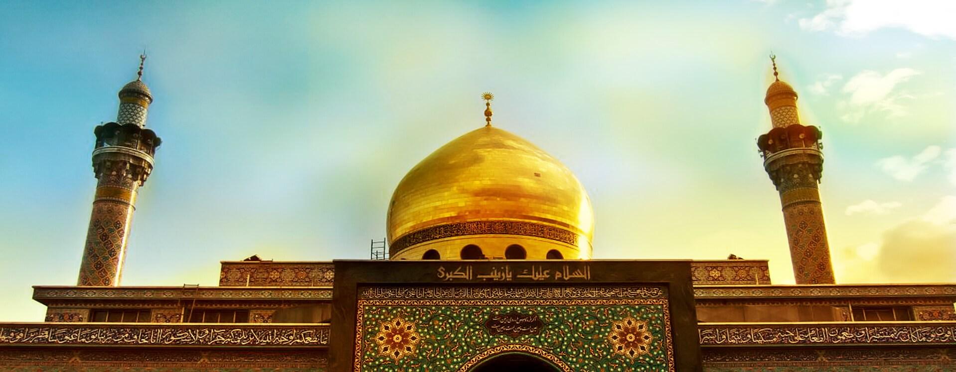 hazrate_zeynab_sa_Full_HDwallpaper (1)